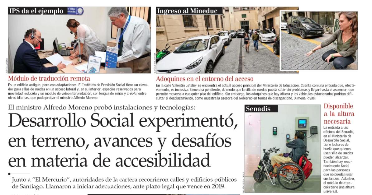 Desarrollo Social experimentó, en terreno, avances y desafíos en materia de accesibilidad